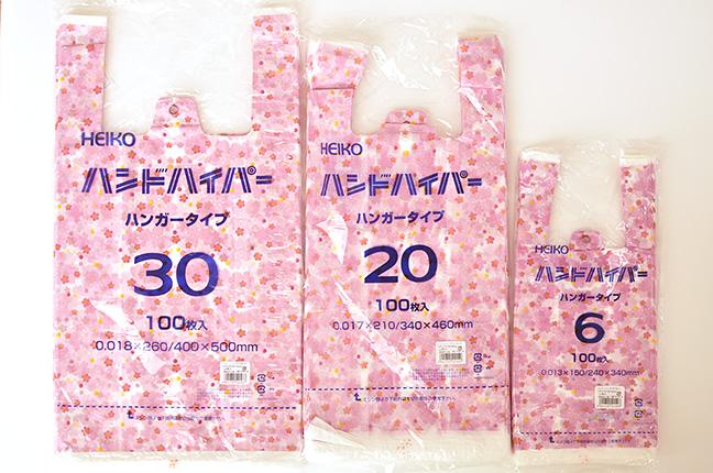 桜柄のレジ袋