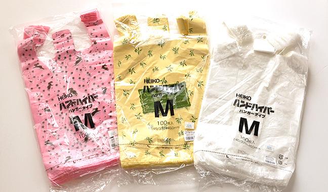 レジ袋(ピンク:うさぎ柄、ベージュ:オリーブ柄、白:植物のツタ柄)