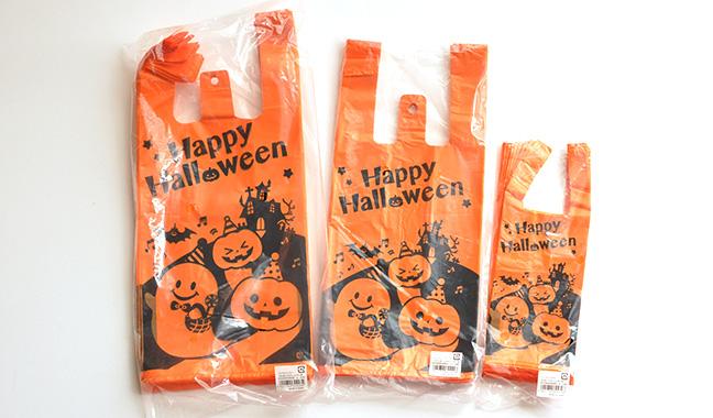 ハロウィンレジ袋