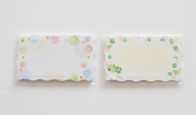 ぷくっと浮き出し加工の汎用カード カラフル サンシャイン