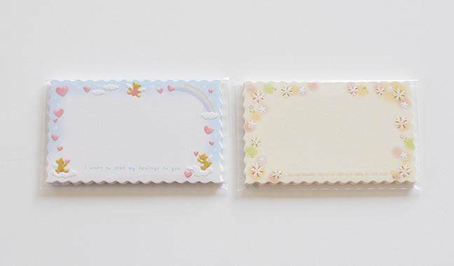 ぷくっと浮き出し加工の汎用カード エンゼルベア ロマンフラワー