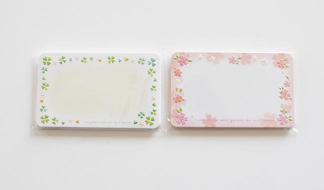 ぷくっと浮き出し加工の汎用カード カラフルクローバー チェリーピンク