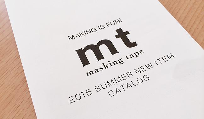 mtマスキングテープ 2015 サマーカタログ