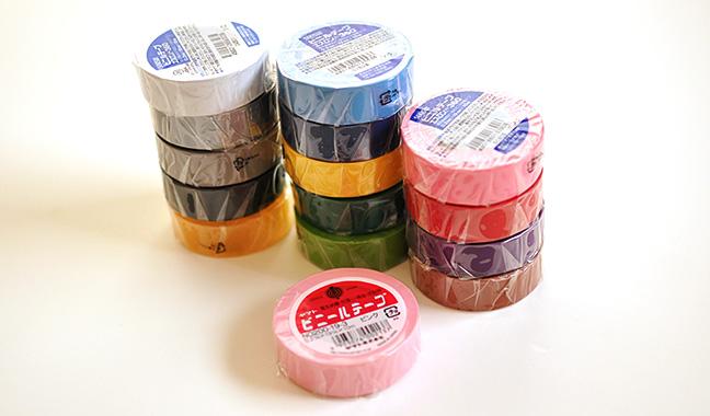 カラービニールテープ
