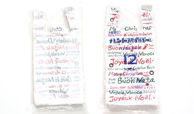 クリスマス柄レジ袋