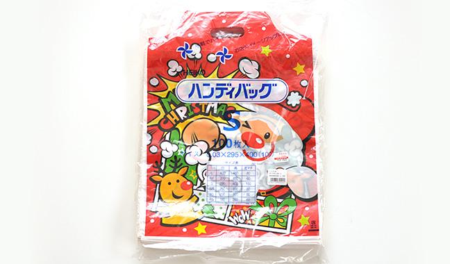 クリスマス ハンディバッグ Sサイズ