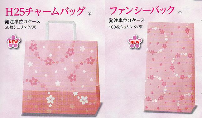 桜柄の紙袋