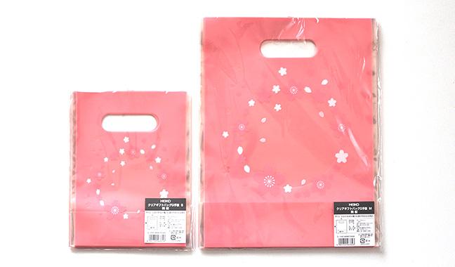 桜柄クリアギフトバッグ
