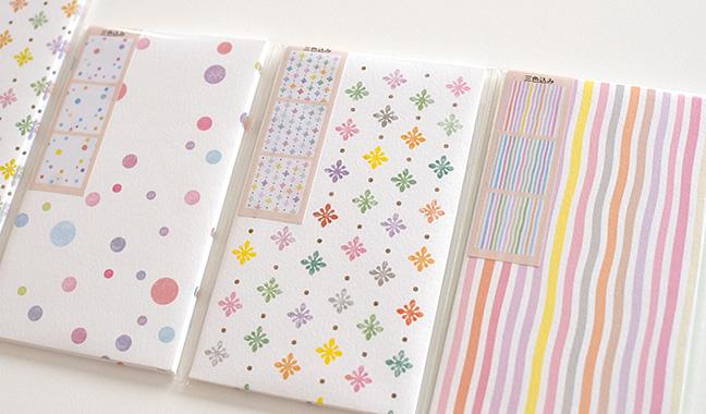 パターンデザイン封筒