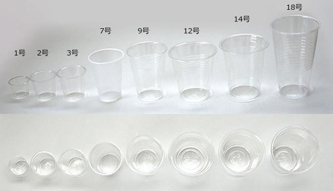 プラスチックカップ 一覧