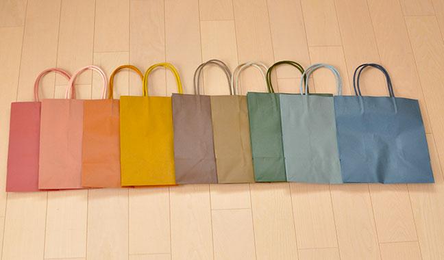 秋のギフトバッグ(10色)