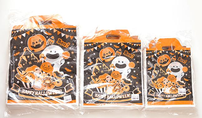 ハロウィン(オレンジ/黒) 持ち手付きポリ袋