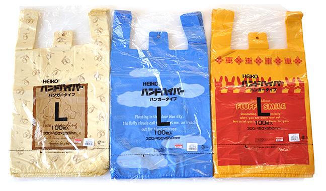 使いやすいレジ袋 Lサイズ