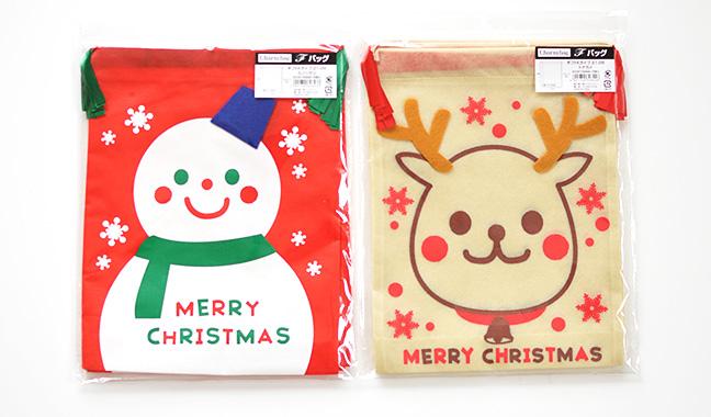 クリスマス 不織布バッグ