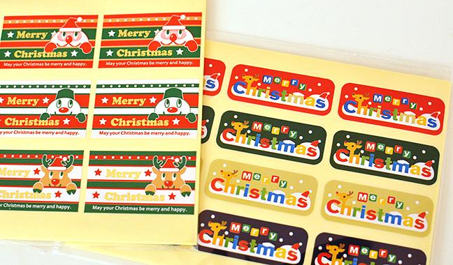 クリスマス ギフトシール