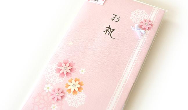 桜のお祝いご祝儀袋