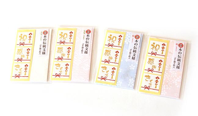 日本の伝統模様ぽち袋