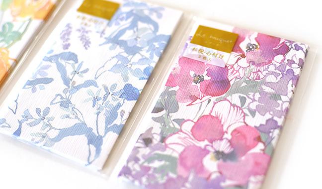 満開の花束を描いたぽち袋