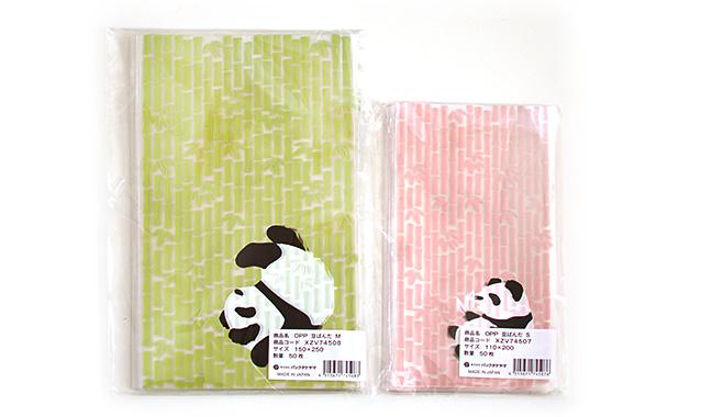 パンダ柄OPP袋