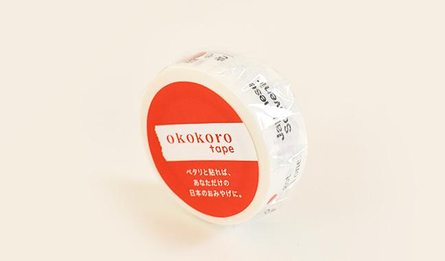 mt okokoro tape ほんのきもちですが。