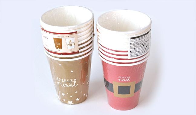 クリスマス柄ペーパーカップ