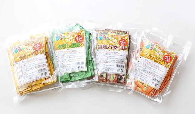 ポップコーン・フライドポテト調味料