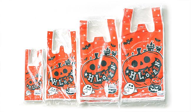 ハロウィンカボチャのレジ袋 ハンドハイパー