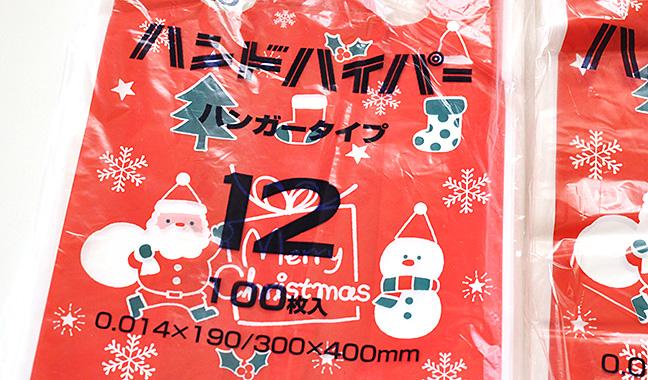 クリスマスツリー柄レジ袋